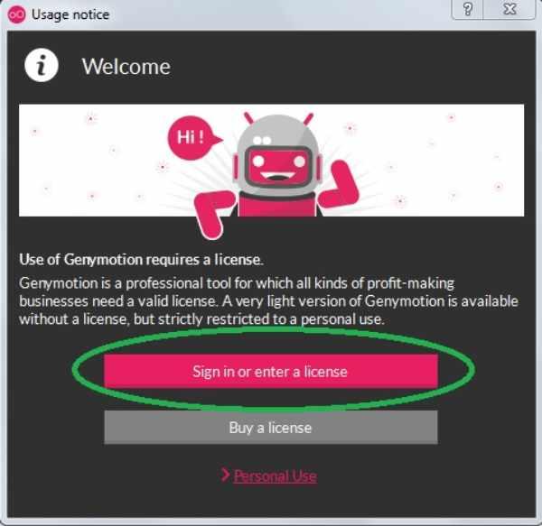 acceder con el usuario y contraseña de tu cuenta, Genymotion.